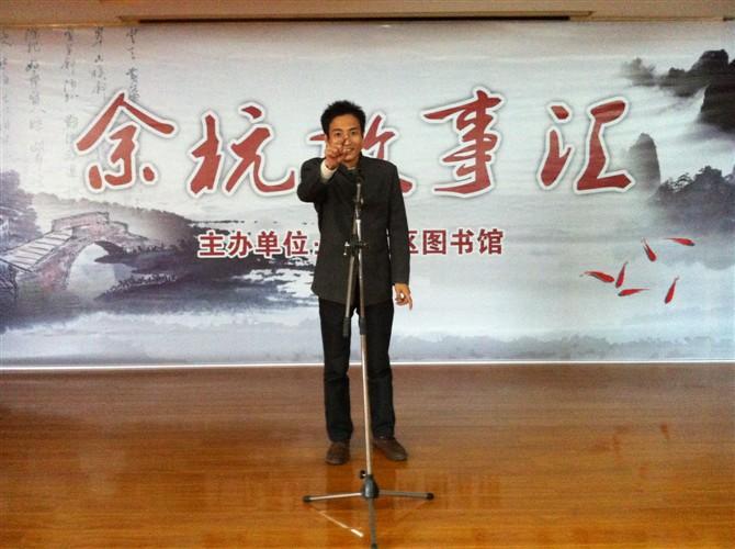 故事员徐永革在余杭区图书馆讲故事[2012.11.18]