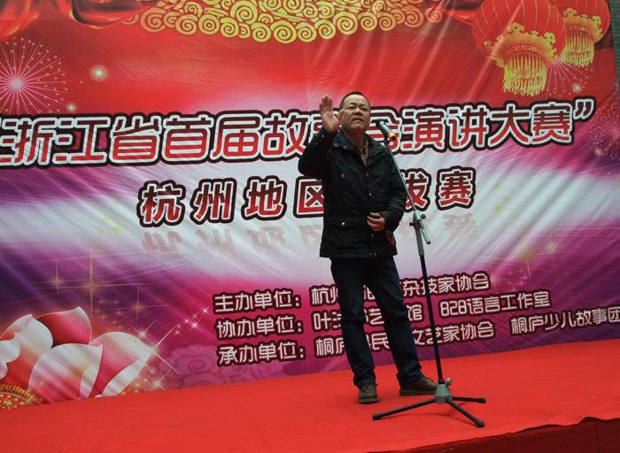 徐永革好友、优秀故事演讲员陈民在讲故事