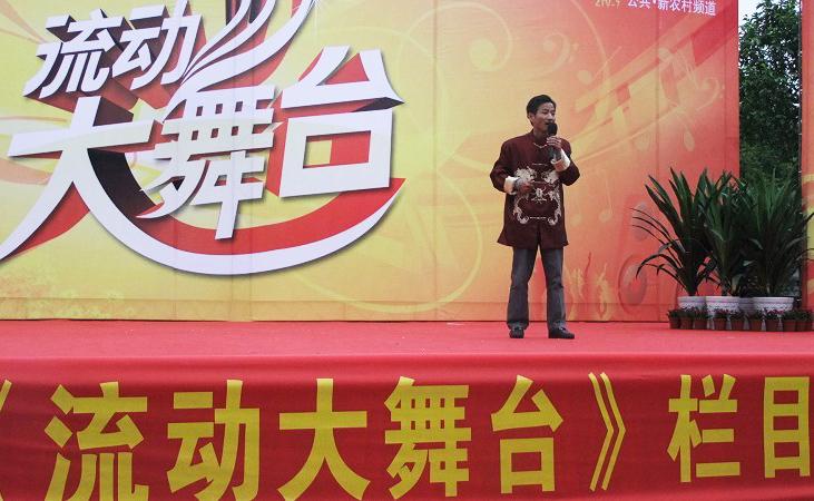 徐永革在浙江卫视流动大舞台活动