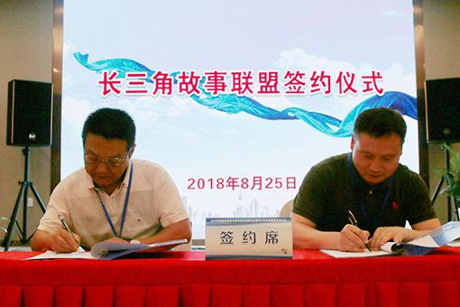 夏一鸣与上海市金山区山阳镇文化体育服务中心代表袁卫杰签约